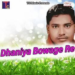 Dhaniya Bowage Re songs