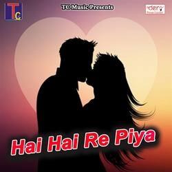 Listen to Jai Ganpati Swami songs from Hai Hai Re Piya