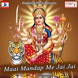 Listen to Maai Mandap Me Jai Jai songs from Maai Mandap Me Jai Jai