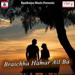 Braichha Hamar Ail Ba songs