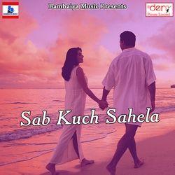 Listen to Laga Li Ka Banihar Raja Ji songs from Sab Kuch Sahela