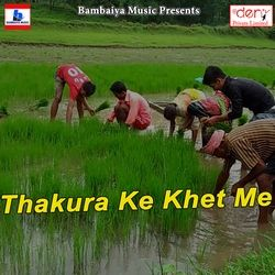 Thakura Ke Khet Me songs