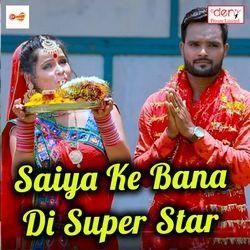 Listen to Saiya Ke Bana Di Super Star songs from Saiya Ke Bana Di Super Star