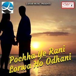 Pochha Ye Rani Lorwa Ho Odhani songs