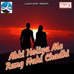 Abki Holiya Me Rang Nahi Chadhi songs