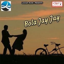 Listen to Bola Jay Jay songs from Bola Jay Jay
