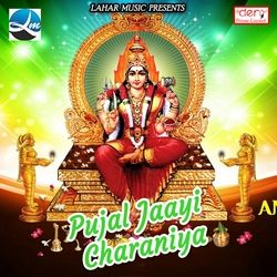 Pujal Jaayi Charaniya songs
