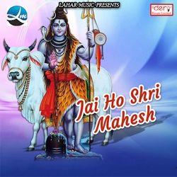 Jai Ho Shri Mahesh songs