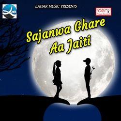Sajanwa Ghare Aa Jaiti songs
