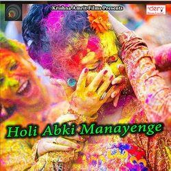 Holi Abki Manayenge songs