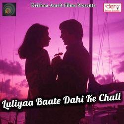 Luliyaa Baate Dahi Ke Chali songs
