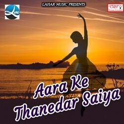 Aara Ke Thanedar Saiya songs