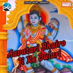 Listen to Jija Ji Chunariya Lele Aiha songs from Aavatari Bhairo Ji Ke Dulari
