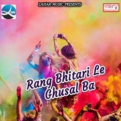 Rang Bhitari Le Ghusal Ba songs