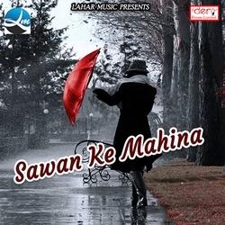 Sawan Ke Mahina songs