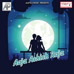 Listen to Kare Chala Navami Ke Pujai songs from Aaja Ashish Raja