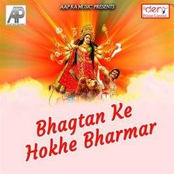 Bhagtan Ke Hokhe Bharmar songs