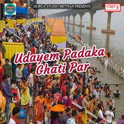 Udayem Padaka Ghati Par songs