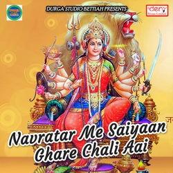 Navratar Me Saiyaan Ghare Chali Aai songs