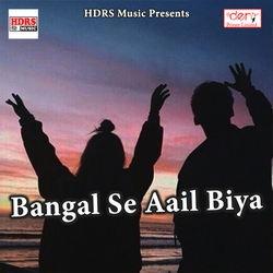 Bangal Se Aail Biya songs
