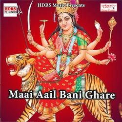 Maai Aail Bani Ghare songs