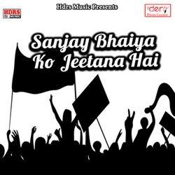 Sanjay Bhaiya Ko Jeetana Hai songs