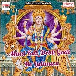 Maai Kab Debu Godi Me Lalanwa songs
