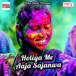 Holiya Me Aaja Sajanwa songs