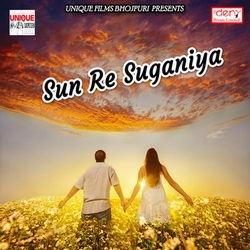 Sun Re Suganiya songs