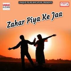 Zahar Piya Ke Jaa songs