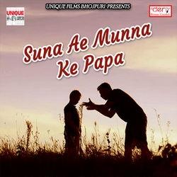 Suna Ae Munna Ke Papa songs