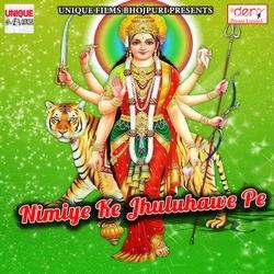 Listen to He Maai Bajhin Kahela Jamana songs from Nimiye Ke Jhuluhawe Pe