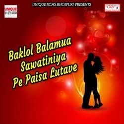 Baklol Balamua Sawatiniya Pe Paisa Lutave songs