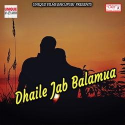 Listen to Kabo 2 Kabo 4 Roj Marela Bhatar songs from Dhaile Jab Balamua
