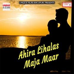 Ahira Lihalas Maja Maar songs