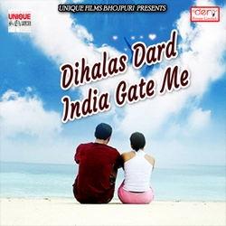Listen to Fagua Ke Din Saiya Bol Kaha Bani songs from Dihalas Dard India Gate Me