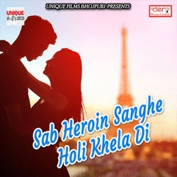 Listen to Dale Ghuchali Me Rang songs from Sab Heroin Sanghe Holi Khela Di