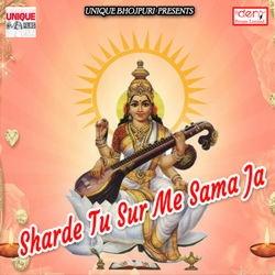 Sharde Tu Sur Me Sama Ja songs