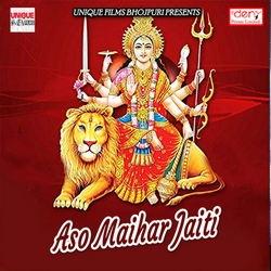 Listen to Maiya Dulari Ke Hola Sringaar songs from Aso Maihar Jaiti