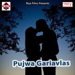 Listen to Saiyaan Sute Sautiniya Ke songs from Pujwa Gariavlas