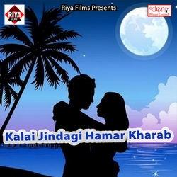 Kalai Jindagi Hamar Kharab songs