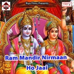 Ram Mandir Nirmaan Ho Jaai songs