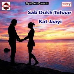 Sab Dukh Tohaar Kat Jaayi songs
