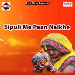 Sipuli Me Paan Naikhe songs
