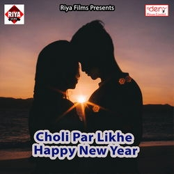 Choli Par Likhe Happy New Year songs