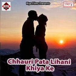 Chhauri Pata Lihani Khiya Ke songs