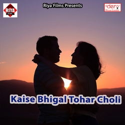 Kaise Bhigal Tohar Choli songs