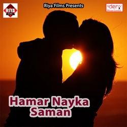 Hamar Nayka Saman songs