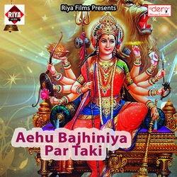 Aehu Bajhiniya Par Taki songs