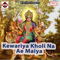 Kewariya Kholi Na Ae Maiya songs